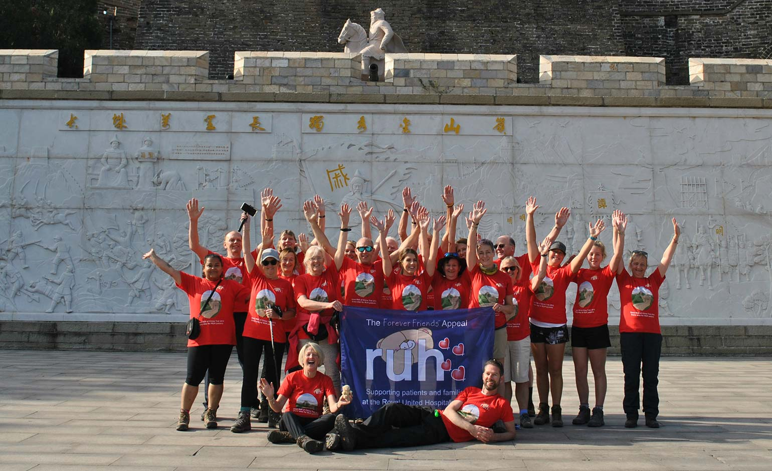 Adventurous locals raise £30k for RUH by trekking the Great Wall of China | Bath Echo